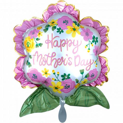 Folienballon Muttertag Happy Mothers Day als Ballongruß verschicken